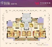 汇龙・万宝国际城118--120平方米户型图