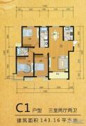 嘉禾一方3室2厅2卫143平方米户型图