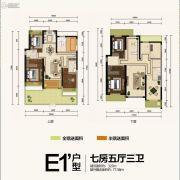 龙斗壹号・海岸城327平方米户型图