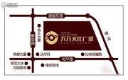 天元文化广场交通图