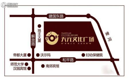 天元文化广场