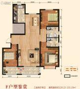 智慧领域3室2厅2卫126--133平方米户型图