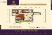 和润城3室2厅2卫137平方米户型图