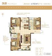 保利建业香槟国际3室2厅2卫142平方米户型图