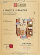 汇金国际3室2厅2卫90--110平方米户型图