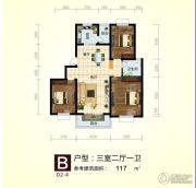 东方豪庭3室2厅1卫117平方米户型图