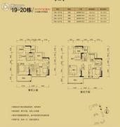 翔隆七色城邦0室0厅0卫204平方米户型图