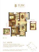 星光耀广场3室2厅1卫90平方米户型图