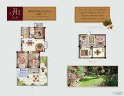 伯乐达城市御墅3室2厅1卫105平方米户型图