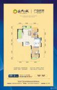 盛世东城2室2厅1卫109平方米户型图