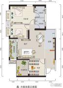 锦都华庭3室2厅2卫0平方米户型图