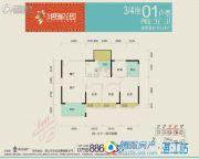 兆兴・碧瑞花园4室2厅2卫138平方米户型图