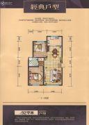 紫金城3室2厅1卫92平方米户型图