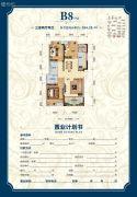 金色蓝镇3室2厅2卫104平方米户型图