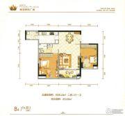 滇池明珠广场2室2厅1卫85平方米户型图
