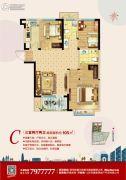 荣盛・锦绣外滩3室2厅2卫105平方米户型图