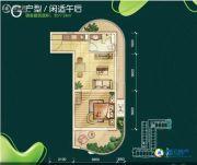 夏都海岸1室1厅1卫77平方米户型图