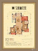 宝格丽公馆3室2厅2卫123平方米户型图