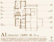 东方现代城3室2厅1卫133平方米户型图
