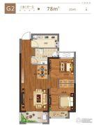 金科城2室2厅1卫78平方米户型图