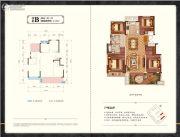中梁・壹号院4室2厅2卫117平方米户型图
