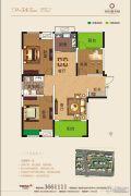 奕铭・阳光城3室2厅1卫113平方米户型图