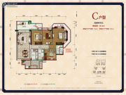 中德英伦联邦4室2厅2卫138平方米户型图