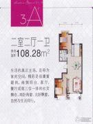 嘉晟阳光城2室2厅1卫108平方米户型图