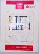 燕大星苑红树湾2室2厅1卫76平方米户型图