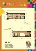恒大悦公馆2室1厅1卫0平方米户型图