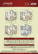 海城碧桂园0室0厅0卫0平方米户型图