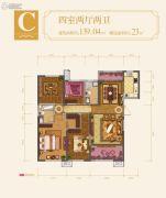 �|方米兰国际城4室2厅2卫139平方米户型图