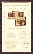 辽河左岸3室2厅1卫104平方米户型图