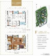 美利山公园城市3室2厅2卫104平方米户型图