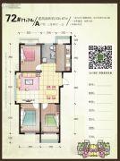 嵛景华城・心领地3室2厅1卫105平方米户型图