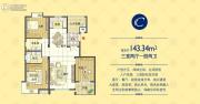 嘉富好第坊3室2厅1卫143平方米户型图