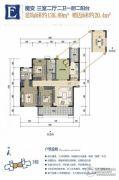 百强世纪城3室2厅2卫136平方米户型图