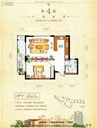 鲁能海蓝福源1室1厅1卫60平方米户型图