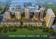 富兴鹏城规划图