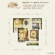 源昌・君悦山2室2厅1卫92--96平方米户型图