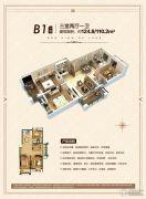 观湖壹号3室2厅1卫110--124平方米户型图