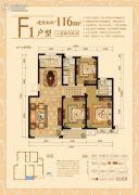 御珑国际城3室2厅2卫116平方米户型图