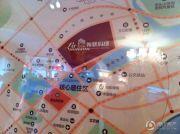 翰林府邸规划图