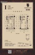 德洲城3室2厅2卫46平方米户型图