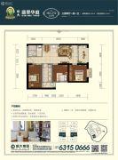 昆明・恒大翡翠华庭3室2厅1卫95平方米户型图