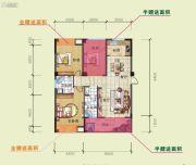 海润百利尊品2室2厅2卫120平方米户型图