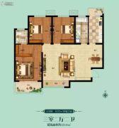 阳光福园3室2厅2卫123平方米户型图