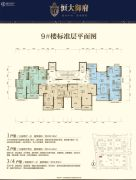 恒大御府2室2厅1卫76平方米户型图
