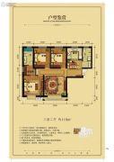 亚欧国际风情街3室2厅2卫110平方米户型图