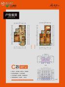 三木水岸君山4室2厅3卫138平方米户型图